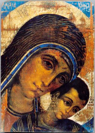 Zawierzenie Bogu i Matce Bożej Firm i Intytucji.